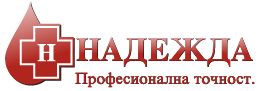 """Medical Centre """"Nadezhda"""", Varna Bulgaria"""