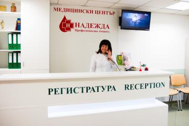 """МЦ """"Надежда"""" снимка"""